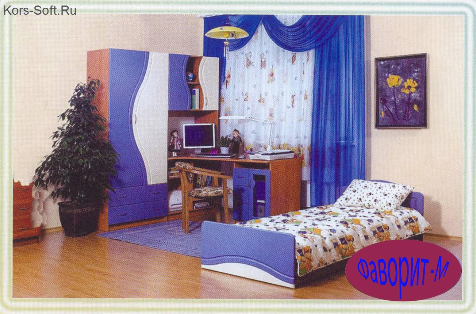 дизайн комната фото спальны детски зал кухня